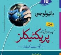 Biology-Practical-Solution-10-U-M-Front-527x681