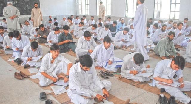 بلوچستان میں این ٹی ایس پاس کرنے کا طریقہ